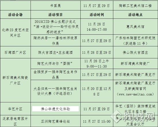 QQ图片3_副本