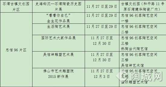 QQ图片4_副本