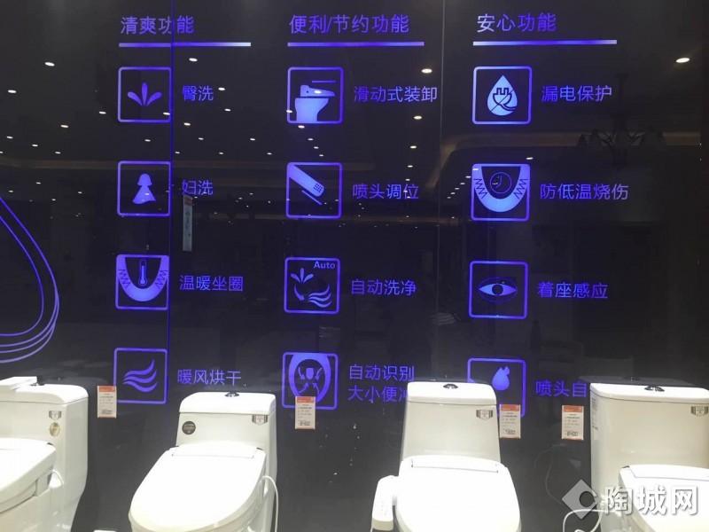 所有智能马桶盖都使用电路板灌胶(绝缘防潮胶)防水技术,保证产品在
