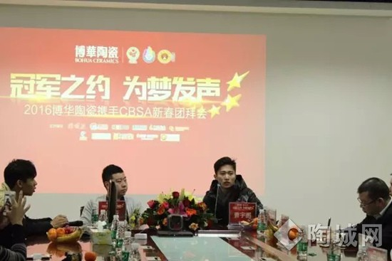 明星选手李行和曹宇鹏分享了与博华一致的合作理念