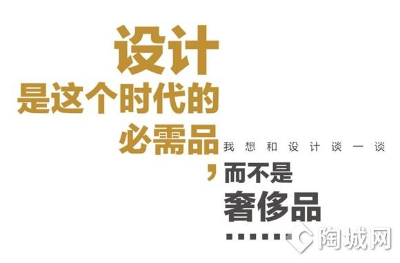 """3月26日 新中源牵手靓家居 为""""民生""""动""""真格"""""""