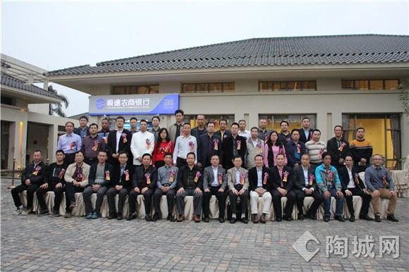 冼伟泰当选恩平市陶瓷行业协会会长