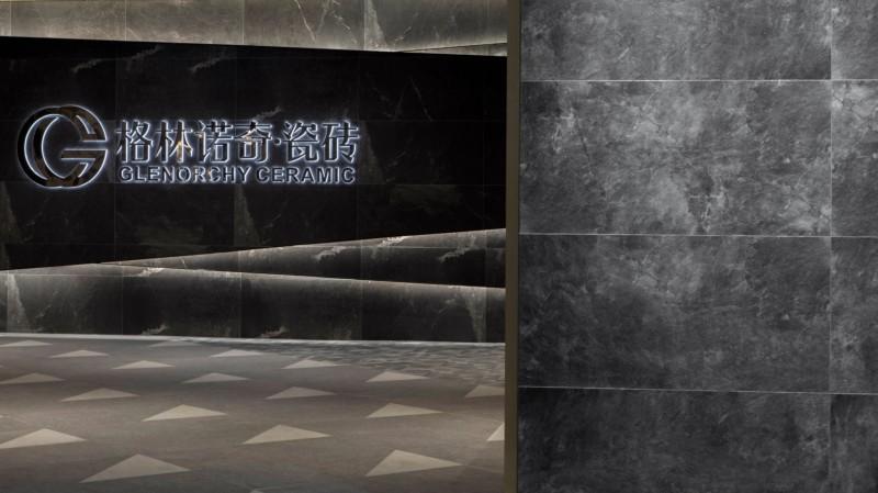 格林诺奇 第31届陶博会必去的网红展厅