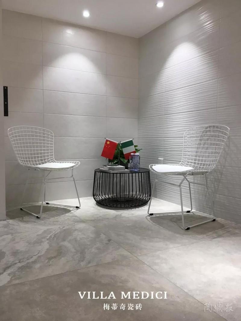 梅蒂奇瓷砖2018全国招商发布会圆满成功