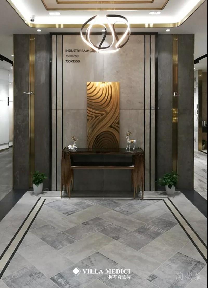 动态丨梅蒂奇瓷砖烟台展厅隆重开业