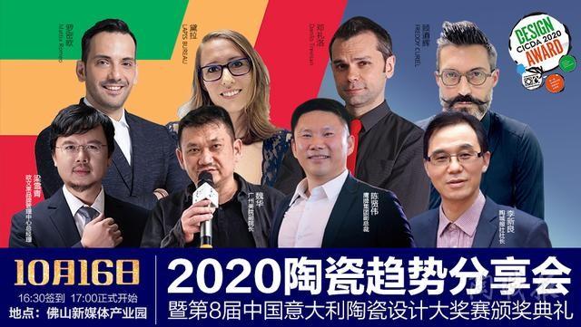 没有博洛尼亚展的2020就没趋势了吗?NO。