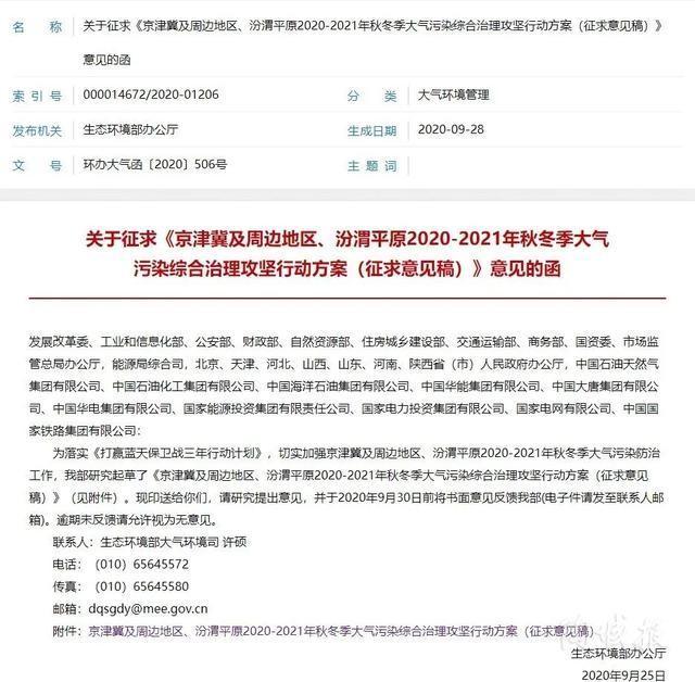 【停产限产】12省市200多条陶瓷生产线将受影响